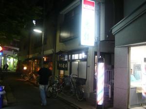 111025nakanobuchuuyaext_r480