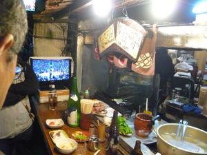 111126mizonokuchiirohacounter_r480