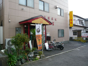 111127zamahironofukutomiext_r480