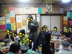 111217hasegawabounenkaiminna_r480