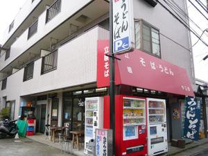 111214nagaoyajimaext_r480