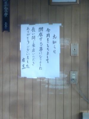 2012_05_23___08_46_46_sh3f0052